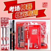 晨光文具涂卡铅笔组合卡装孔庙祈福系列套装 考试用 HKMP0334
