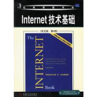 【正版二手书9成新左右】Inter技术基础 (美)科默(Comer,D.E.) 机械工业出版社