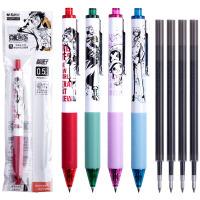 晨光航海王20周年限定中性笔海贼王笔0.5学生用速干按动款黑色水笔签字笔路飞笔索隆考试文具P1242