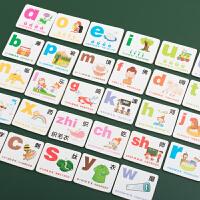 拼音磁性贴韵母声母磁力贴小写大写益智儿童识字卡学拼音早教玩具