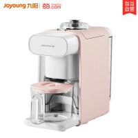 九阳(Joyoung)豆浆机家用电器免滤全自动免洗榨汁机多功能五谷米糊咖啡机DJ06R-Kmini