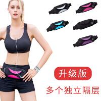 运动腰包跑步手机包男女多功能户外装备防水隐形新款迷你贴身腰包