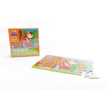 星岛乐园儿童心灵手巧智慧拼图—松鼠粒粒