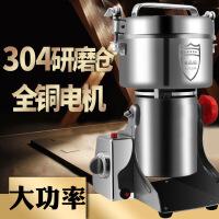 304不锈钢中药粉碎机家用商用五谷杂粮磨粉机三七打粉机研磨机 大功率