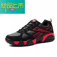 新品上市冬季韩版旅游运动鞋子男鞋大码加绒休闲鞋透气跑步鞋男士增高潮鞋