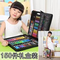 儿童绘画画笔套装画画工具水彩笔美术学习文具绘画用品生日礼物 150件套黑色 *包