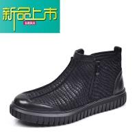 新品上市男鞋冬季新款马丁靴男靴子高帮男士韩版百搭休闲短靴潮