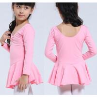 儿童舞蹈服女童长袖中国民族跳舞裙芭蕾舞拉丁舞练功服