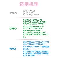 oppo手机壳r17卡通r11仙女s硅胶plus少女款r15女a57粉色kitty猫a3日系a5梦境