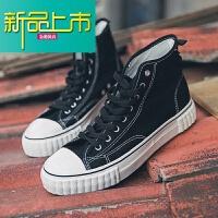 新品上市春季新款百搭韩版潮流系带小白鞋男士休闲帆布鞋日系复古高帮鞋潮 黑色