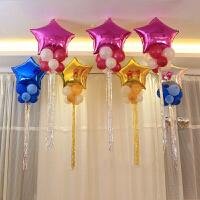 婚庆婚房周岁生日派对装饰布置用品 流苏彩雨丝帘心形铝膜气球套餐