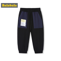 巴拉巴拉男童裤子儿童七分裤夏装新款运动短裤中大童休闲裤棉