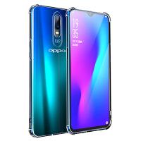 oppoa9手机套 OPPO A9手机保护壳 oppoa9手机壳套 透明硅胶全包防摔气囊保护套