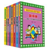 中国科普名家名作・数学系列精选辑(全8册)