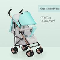 婴儿推车轻便折叠可坐可躺简易单向轻便避震儿童宝宝手推车YW182
