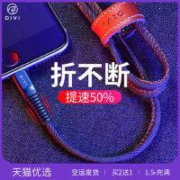苹果数据线iPhone6充电线6s器头X手机8plus加长7P专用冲2米sp闪充xr短iphonex快充xs max便