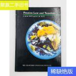 【二手书旧书】pension law and taxation