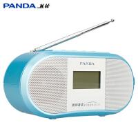 熊猫DS-230插卡音箱台式插U盘播放复读机学习英语mp3外放音乐播放器儿童磨耳朵学习机SD卡迷你音响可充电收音 蓝色