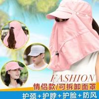 帽子女夏季太阳帽男可折叠遮阳帽户外防风百搭遮脸面罩骑车防晒帽