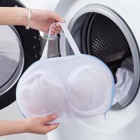 洗衣袋文胸袋洗衣机机洗内衣用护洗袋清洗网袋洗护袋防变形网兜