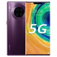 【当当自营】华为 Mate30 Pro 5G 全网通8GB+256GB 罗兰紫 麒麟990 OLED环幕屏 5G手机