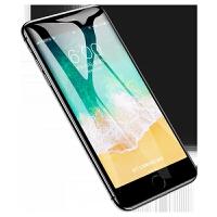 苹果8Plus钢化膜iPhone7全屏覆盖全包ip8P手机贴膜6s抗蓝光6八i8防爆i7保护软边屏保黑色6p防指纹4.