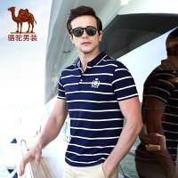 骆驼男装 夏季新款微弹绣标翻领日常休闲棉质条纹短袖T恤衫男