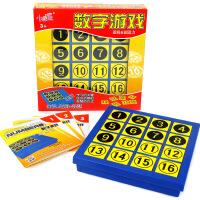 小乖蛋数字游戏儿童玩具数独游戏九宫格益智玩具数学思维逻辑推理