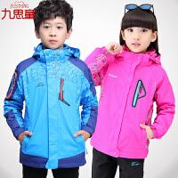 男童户外冲锋衣春秋男孩套装加绒加厚保暖儿童三合一防风衣外套