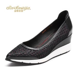 红蜻蜓旗下品牌金粉世家女鞋秋冬休闲鞋鞋子女JGB1022