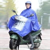 单人雨衣电动车电瓶车雨披时尚柔软加大男女自行车雨衣 XXXL