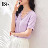 【3折折后价:111元 叠券更优惠】OSA欧莎紫色v领短袖雪纺衫女夏季2021年新款减龄小衫洋气遮肚显瘦上衣