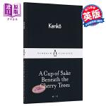【中商原版】在黑暗中讲述的恐怖故事系列3本套装 英文原版 Scary Stories Paperback Box Se
