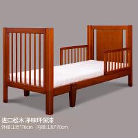 法国婴儿床实木宝宝床新生拼接大床可加长儿童床送尿布台
