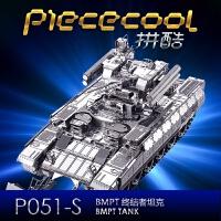 3d立体手工拼装模型创意玩具模玩拼酷BMPT终结者坦克diy金属拼图