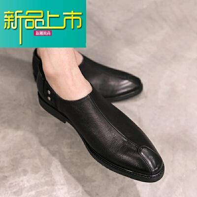 新品上市男士休闲皮鞋男英伦时尚复古潮鞋真皮商务男鞋尖头一脚蹬小皮鞋男   新品上市,1件9.5折,2件9折