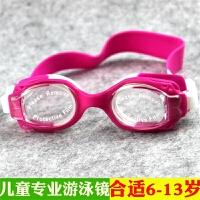 中童防水高清女宝宝双色男女童透明专业游泳装儿童游泳镜