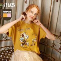 【叠券更优惠】妖精的口袋亮片短袖t恤女夏季韩版宽松学生ins潮上衣