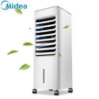 美的(Midea)冷�L扇 AAB10A 三�n�{� 5L水箱 �C械版�沃评滹L扇 家用迷你空�{扇 空�{伴�H �k公室立式�L扇
