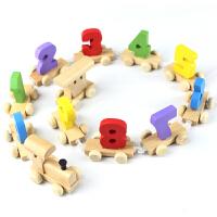 认识数字小火车模型拆装车儿童早教益智认知启蒙趣味拼装积木玩具