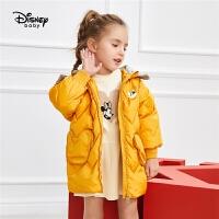 【2件5折后价:399.5元】迪士尼童装2019秋冬新款保暖外套儿童宝宝上衣女童中长款羽绒服