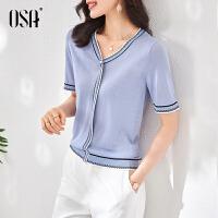 【3折折后价:99元】OSA欧莎蓝色冰丝针织衫女夏季短袖2021新款薄款V领上衣气质修身打底衫