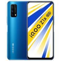 vivo iQOO Z1x 全网通5G120Hz刷新率 5000mAh大电池 高通骁龙765G 33W闪充强航智能手机