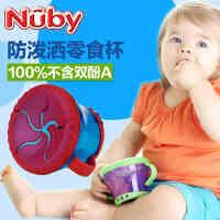 Nuby努比零食存取盒 婴儿零食储存罐宝宝餐具儿童食物防洒碗05409,零食存取盒可以存放宝宝的零食,不会洒在地板或者