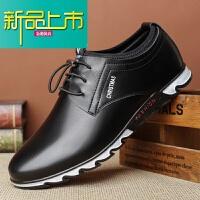 新品上市19新款春季皮鞋男士休闲鞋软皮单鞋低帮潮鞋透气真皮牛皮男单鞋