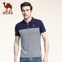 骆驼男装 夏季新款微弹翻领绣标条纹时尚休闲短袖T恤衫 男士