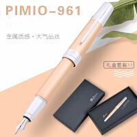 毕加索钢笔961办公用商务男女士学生用礼盒装练字套装铱金笔