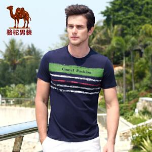 骆驼男装 夏季新款微弹圆领休闲条纹大众短袖T恤衫 男士