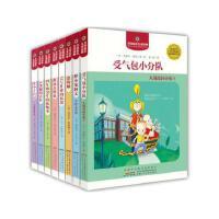 美国儿童读物(共8册)