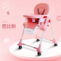宝宝餐椅儿童宝宝椅婴儿家用便携可折叠吃饭餐桌椅摇椅可调低座椅